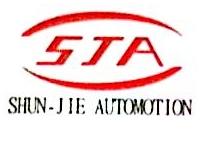 深圳市顺捷自动化设备有限公司 最新采购和商业信息