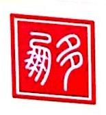 淄博朋多经贸有限公司 最新采购和商业信息