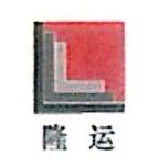 厦门弘利兴纳米材料有限公司 最新采购和商业信息