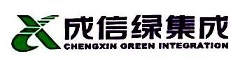 上海成信建业节能科技有限公司 最新采购和商业信息