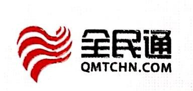 青岛全民通网络服务有限公司 最新采购和商业信息