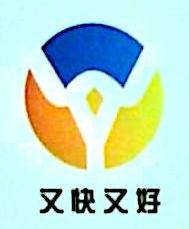 厦门市捷好家政服务有限公司 最新采购和商业信息