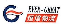 镇江市恒伟交通工程有限公司 最新采购和商业信息
