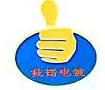 深圳市桑达兴业机械实业有限公司 最新采购和商业信息
