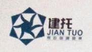 上海建托实业有限公司 最新采购和商业信息
