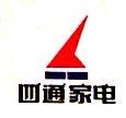 衢州四通家电有限公司 最新采购和商业信息