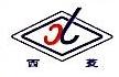 成都西菱动力科技股份有限公司 最新采购和商业信息