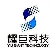 杭州耀巨科技有限公司 最新采购和商业信息