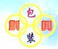 东莞市三谷裕包装制品有限公司 最新采购和商业信息