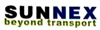 广州市迅乐国际货运代理有限公司 最新采购和商业信息