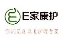 苏州老宝贝网络科技有限公司