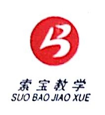 沈阳索宝教学设备有限公司 最新采购和商业信息