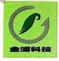 三门峡金浦环保科技有限公司 最新采购和商业信息