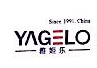 惠州市百年丽人化妆品有限公司 最新采购和商业信息