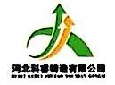 河北科睿铸造有限公司 最新采购和商业信息