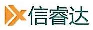 深圳市信睿达信息技术有限公司 最新采购和商业信息
