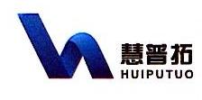 深圳市慧普拓科技有限公司 最新采购和商业信息