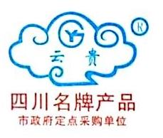 四川云贵办公家具有限公司 最新采购和商业信息