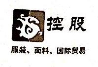 绍兴县伊来亚进出口有限公司