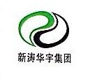 新昌新涛电气有限公司 最新采购和商业信息