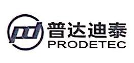 北京普达迪泰科技有限公司 最新采购和商业信息