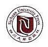 四川大学出版社有限责任公司