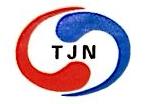 唐山洁能投资有限公司 最新采购和商业信息