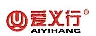 宜春市义友汽车服务有限责任公司 最新采购和商业信息