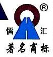 上海儒汇厨房设备有限公司