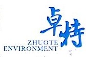 深圳市卓特环保节能技术有限公司 最新采购和商业信息