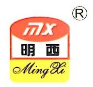 龙岩市新罗区明先食品厂 最新采购和商业信息