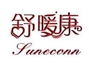 宁波旭盛纺织品有限公司 最新采购和商业信息