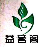 北京益茗阁茶艺文化有限公司朝阳第一分公司