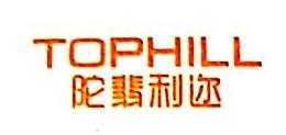 深圳市卓越时实业有限公司 最新采购和商业信息