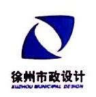 徐州市市政设计院有限公司 最新采购和商业信息