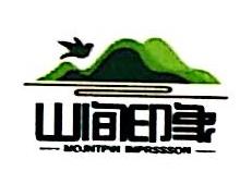 萍乡市乐恒生态农业有限公司 最新采购和商业信息
