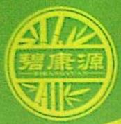 深圳市瑞生康源文化传播股份有限公司 最新采购和商业信息