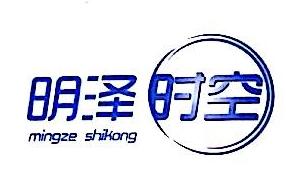北京明泽时空科技有限公司 最新采购和商业信息