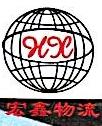 深圳市七号大道贸易有限公司