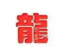 北京龙迪威贸易有限责任公司 最新采购和商业信息