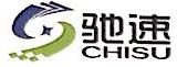 深圳市驰速自动化设备有限公司 最新采购和商业信息