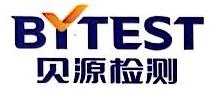 广东贝源检测技术股份有限公司 最新采购和商业信息