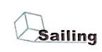 宁波圣易办公用品有限公司 最新采购和商业信息