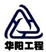 大连华阳化纤工程技术有限公司 最新采购和商业信息