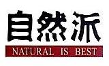 深圳市晋年贸易有限公司 最新采购和商业信息