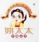 杭州余杭益民食品有限公司