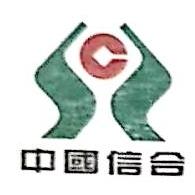 台山市农村信用合作联社白沙信用社 最新采购和商业信息