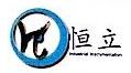 天津恒立远大仪表有限公司 最新采购和商业信息