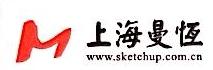 上海曼恒信息技术有限公司