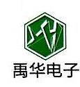 苏州禹华电子有限公司 最新采购和商业信息